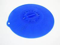 Крышка силиконовая  для судков диаметр 20 см.