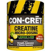 CON-CRET 48 serv. 50 g snake fruit