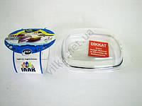 Маслёнка пластмассовая  0,69 л.