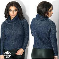 Женский вязаный свитер с воротником-хомут джинсового цвета с длинным рукавом.