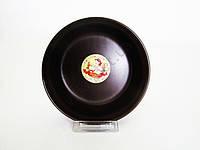 Салатник шоколад №6 С  d 15 cm h 6,5 cm