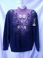 Женский свитер теплый большой размер