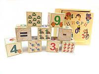 Деревянные кубики с картинками и цифрами - 9шт.