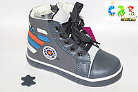 Демисезонные детские ботинки для мальчика CBT.T (26-31) A 52-3