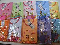 Пижама для девочек трикотажная, размеры  86/92-134/140 арт. 009, фото 1