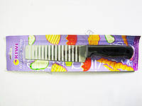 Нож для нарезки сыра и овощей Волна