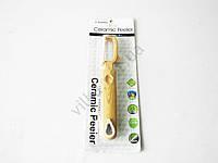 Нож-экономка с керамическим лезвием продольный