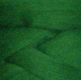 Толстая, крупная пряжа 100% шерсть мериноса. Цвет: Зеленый. 21-23 мкрн. Топс.