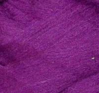 Толстая, крупная пряжа 100% шерсть мериноса. Цвет: Ирис. 21-23 мкрн. Топс.