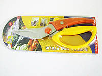 Ножницы кулинарные с пружиной в упаковке
