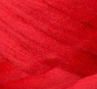 Толстая, крупная пряжа 100% шерсть мериноса. Цвет: Кармин. 21-23 мкрн. Топс.