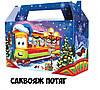 Новогодняя подарочная коробочка 200-300 гр №0003