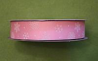 Лента репсовая Снежинка 2,5 см  980 розовая