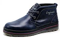 Ботинки мужские Clarks Urban Tribe (navy) с мехом - 04z. ботинки зимние