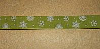 Лента репсовая Снежинка 2,5 см  983 оливковая, фото 1