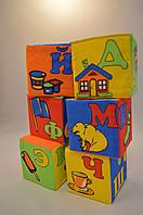 Мягкие кубики для малышей 8/8 см Буквы