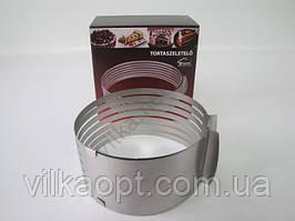 Кольцо разъёмное 15-20 см.  для нарезки бисквитов