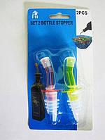 Пробка для бутылки с дозатором пластмассовая в наборе 2 штуки d 2 cm, L 10 cm.