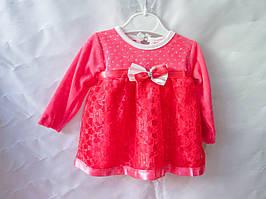 Платье детское нарядное на новорожденных, из велюра кораллового цвета