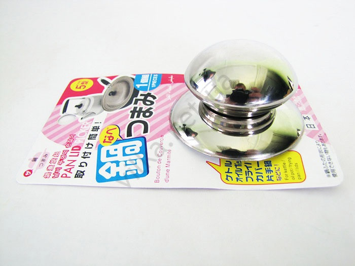 Ручка для крышки металлическая 07559