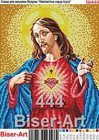 Ікона Непорочне Серце Ісуса №444