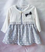 Платье детское нарядное на 1-3 года, из велюра, с болеро