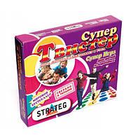 Игра 379 Супер Твистер, большое поле Стратег, напольная игра для всей семьи, напольная игра twister tvister