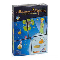 Настольная игра Маленький принц: построй для меня планету (Little Prince: Make me a planet), Киев