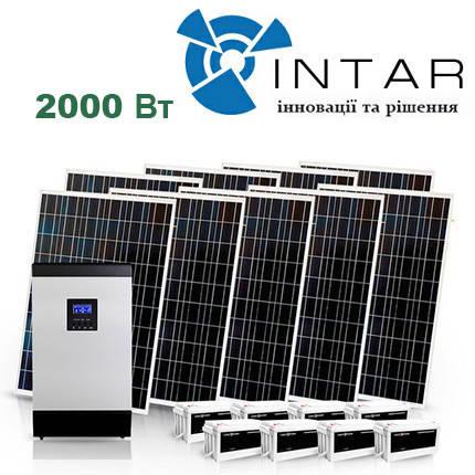 Автономная солнечная электростанция 2 кВт, фото 2