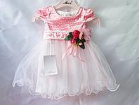 Платья детские нарядные на 6-18 месяцев с юбкой из фатина и цветами на поясе, фото 1