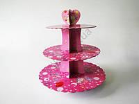Стойка для торта картонная  Праздник  20 х 25 х 30