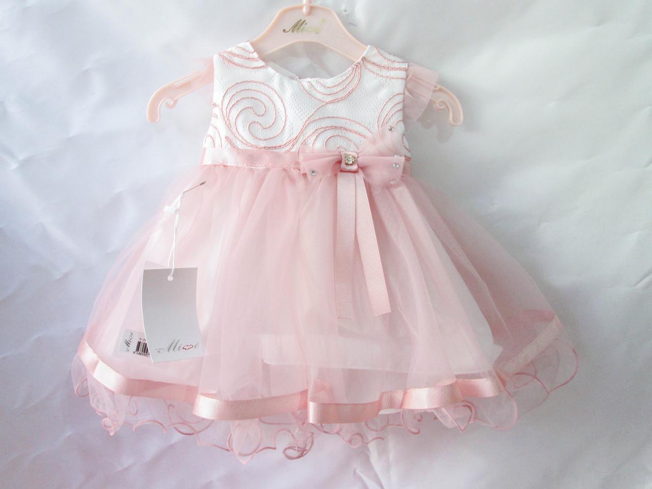 bb676c19d30 Платья детские нарядные на 6-18 месяцев с юбкой из фатина и бантом -  Интернет