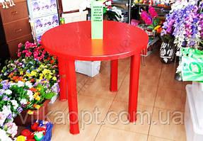 Стол пластмассовый Senyaylа 2550, d 90cm., h 74cm