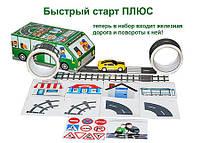 """Игровой набор для игры с машинками """"Зеленый автобус """"Быстрый старт ПЛЮС"""" укр."""