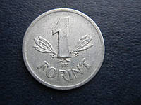 Монета 1 форинт Венгрия 1967