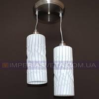 Люстра подвес, светильник подвесной IMPERIA двухламповая LUX-464625