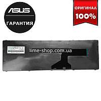 Клавиатура для ноутбука ASUS 04GNV35KHE01-3