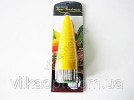 Тендерайзер-прокалыватель  Кукуруза