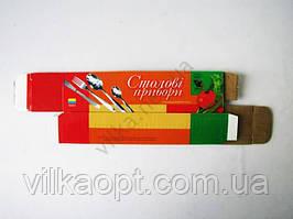 Упаковка для ложек, вилок маленькая