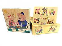 Пазлы кубики с картинками - 9шт (Рерра).