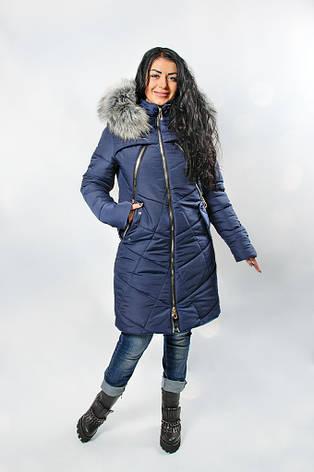 Стеганая зимняя куртка на холлофайбере   продажа 440eb9482b804
