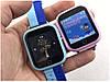 Умные детские часы c GPS Smart baby watch Q100s (q750)
