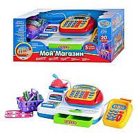 Детский игровой кассовый аппарат, микрофон, весы, звук, свет. Кассовый аппарат 7019, продукты, монеты.