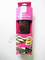 Форма силиконовая для выпечки Macarons