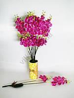 Ветка искусственная Орхидея с корнями 95 см.