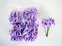 Калла искусственная фиолетовая 11 см. ( 144 шт. в упаковке )