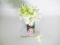 Лилия искусственная белая средняя 28 см.