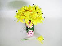 Лилия искусственная жёлтая маленькая 17 см.