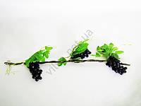 Лоза виноградная с черным виноградом  59 см. 09987