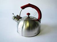 Чайник нержавеющий  матовый 2,5 л.  с чёрной ручкой